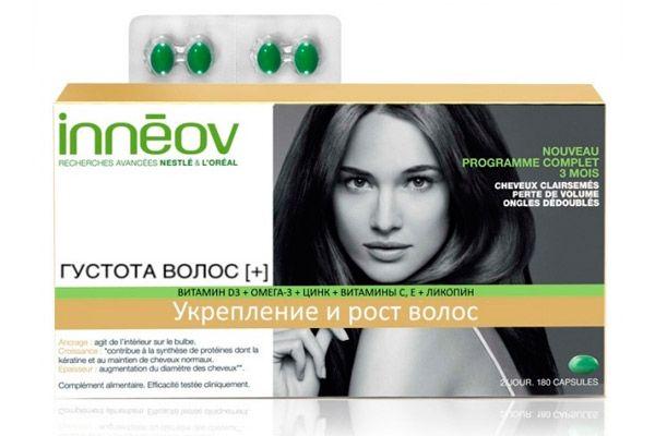 Kadınlar için saç dökülmesinden Vichy: referanslar. Vichy - saç dökülmesinden kapsüller