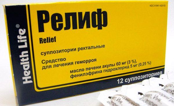 Mumlar Ketonal - ilacın kullanımı 38